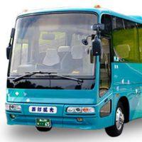 西部観光 小型バス