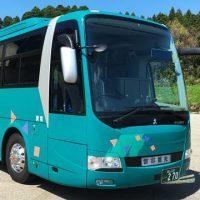 西部観光 大型バス
